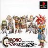 Chrono Triggera